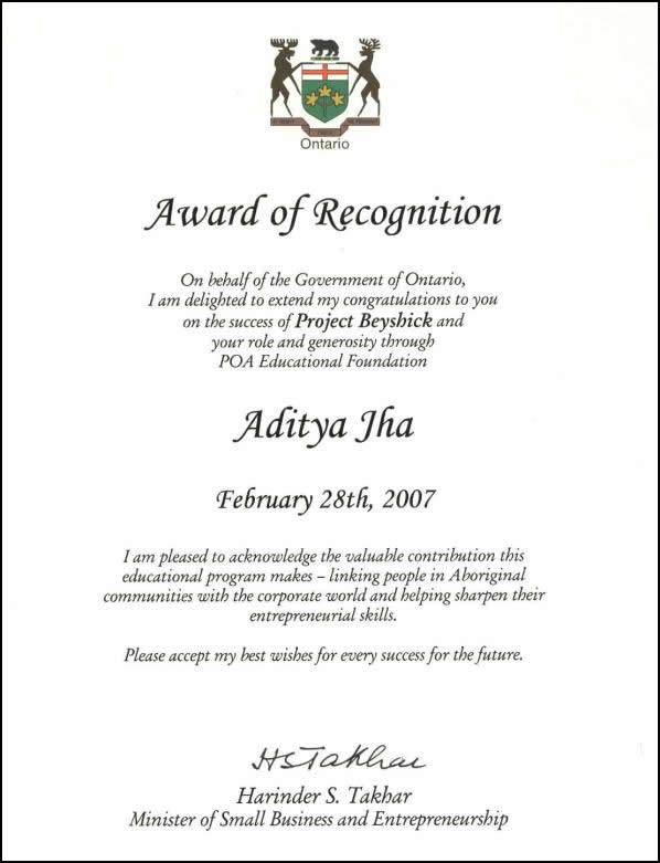 award of recognition from hon harinder takhar poa educational