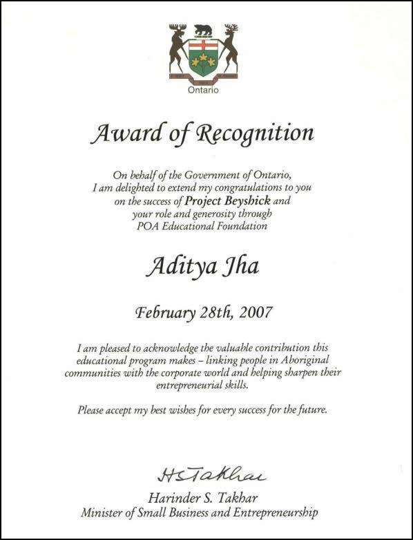 recognition_letter_from_harinder_takhar