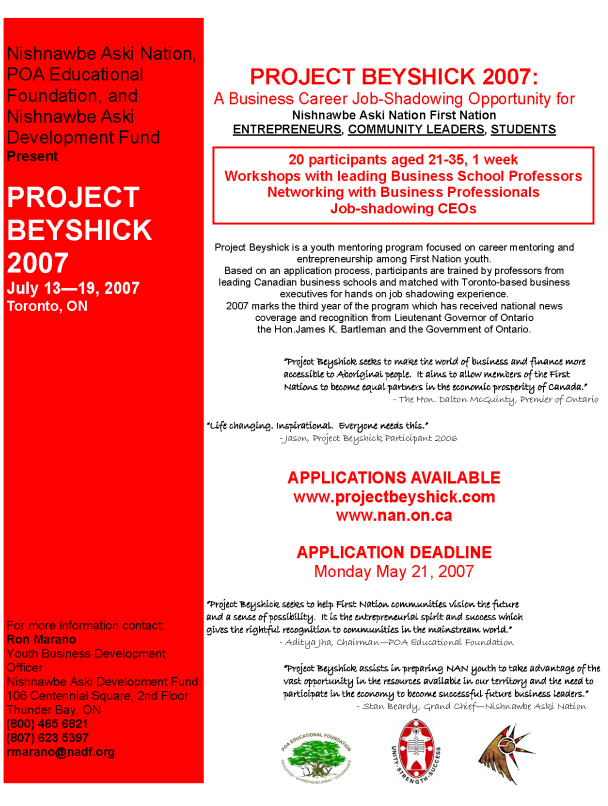 projectbeyshick2007flyer